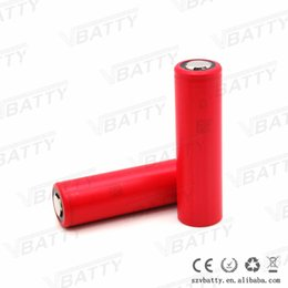 Prado electronic cigarette replacement parts