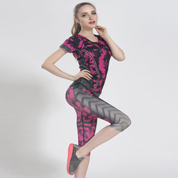 Abstract Print Leggings Online | Abstract Print Leggings for Sale
