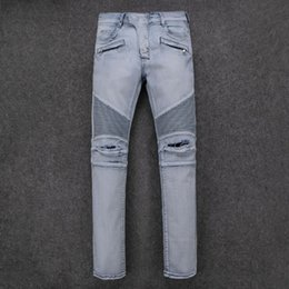 Skinny Jeans For Cheap Online | Skinny Jeans For Cheap for Sale