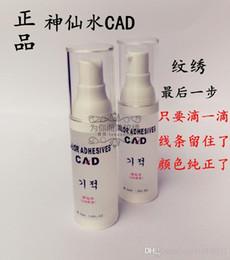 30ml cad tatoo korean semi permanent repair tattoo eyebrow lip color solid color solid line colorant left immortal water makeup - Colorant Semi Permanent