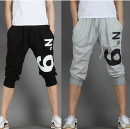 Hip Hop Capri Pants Online | Hip Hop Harem Capri Pants for Sale