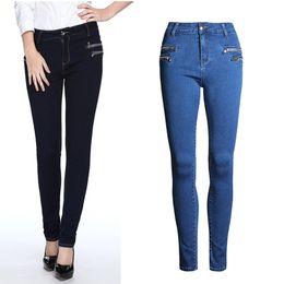 Ladies Khaki Jeans Online | Ladies Khaki Jeans for Sale