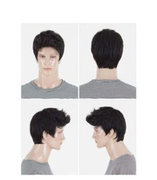 Brilliant Discount Korean Boy Short Hair 2017 Korean Boy Short Hair On Hairstyles For Men Maxibearus