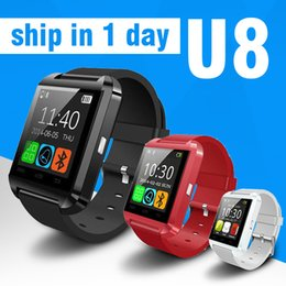 2017 smart watches for samsung Best Android Smartwatch U8 Smart Bluetooth Watch For iPhone 5S 6 6 plus Samsung Note Wrist Smartwatch OTH014 cheap smart watches for samsung