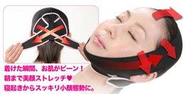 2000pcs 3D Face Shaping для похудения Щека Поднятие Спящий Пояс / Щека скальп Face Shaper Пояс против морщин провисания