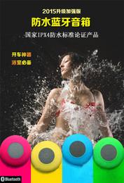 2016 Портативный водонепроницаемый беспроводной Bluetooth спикер мини всасывания IPX4 колонки душ автомобилей громкой связи Прием вызова Музыкальный телефон Multicolor