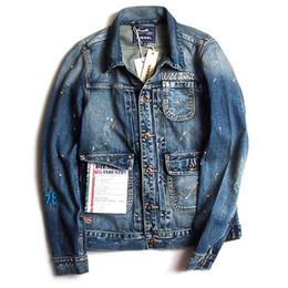Discount Denim Jacket Male Fashion | 2017 Denim Jacket Male
