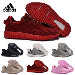 Wholesale with box Adidas Original Kanye West Yeezy Boost moonrock oxford tan Men s Women s Basketball Shoes Fashion Running Sneakers SHOES