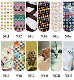 588design 3D носки эмодзи питание животных короткие носки носки большие девочки носки лето осень-зима Носки Low Cut носки KKA843