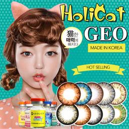 Wholesale GEO Holicat Colored Contacts Big Eye Circle lenses range of prescriptions ready stock cheap contact lenses