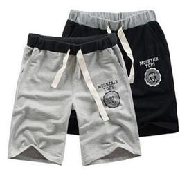 Wholesale Pantalones cortos de algodón de algodón para niños de tamaño ajustable Pantalones de gimnasio Pantalones deportivos de deporte Casual M L XL XXL