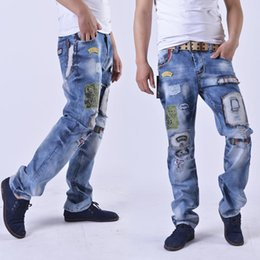 Mens Patched Jeans Zippers Online | Mens Patched Jeans Zippers for ...