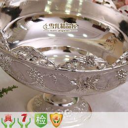 European Zinc Alloy Silver Carving Flower Disc Fruit Bowl Bowl Trophy Home Furnishing Decoration Luxury Ktv Fruit Peel Bowl