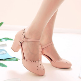 Shoes Cheap Chunky Heels Online | Shoes Cheap Chunky Heels for Sale