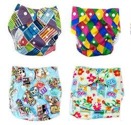Wholesale 47designs Swim Diaper Plus Patterns Reutilisables Diaper Printing Couches Couvre Nappy Pour bébé Nappies tissu réutilisable