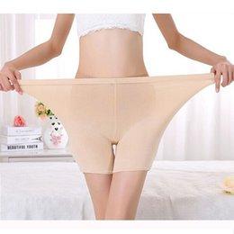 Wholesale Venta al por mayor LG009 cómodo más tamaño de las señoras de boxeador de bambú Shorts ligero de verano pantalones seguros Boyshort ropa interior para las mujeres pulgadas