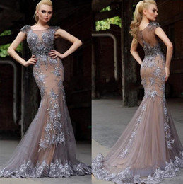 Wholesale 2016 Sexy Custom Made Mermaid Evening Dresses Fancy New Short Cap Sleeves Illusion Back Lace Appliqued Long Evening Party Pageant Gowns
