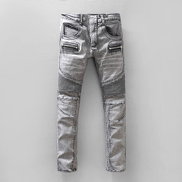 Light Grey Jeans Men Online | Light Grey Skinny Jeans Men for Sale
