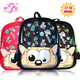 Discount Popular Kids Backpacks Animals | 2017 Popular Kids ...