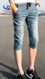 Cheap Seven Jeans Sale | Free Shipping Seven Jeans Sale under $100 ...