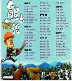 Derniers Films DVD Yoga Fitness Workout Séries TV Music CD avec Factory Price Wholesale Mix Quantité dhl Livraison gratuite PLS CONTACTEZ-NOUS