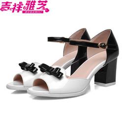 Black Chunky Strap Block Heel Sandals Online | Black Chunky Strap