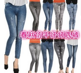 Discount Cheap Fitness Pants | 2017 Women Fitness Pants Cheap on ...