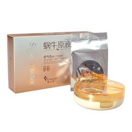 Wholesale Extrait d escargot bonne couleur coussin balancelle BB Crème structure double couche facile sur le maquillage Maintenir un maquillage durable