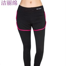 Girls Tight Yoga Pants Online | Girls Tight Yoga Pants for Sale