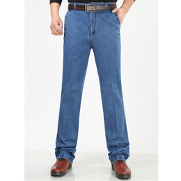 High Waist Mens Jeans Online | High Waist Mens Denim Jeans for Sale