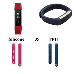 Nouveau bracelet de remplacement TPU Silicone matériel sangle pour Fitbit Alta L S Taille Smart Wearable sangles Fitbit Alta Bracelet DHL Free