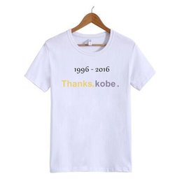 kqpjee Black Mamba T Shirt Online | Black Mamba T Shirt for Sale