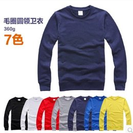 Discount Mens Thin Hoodie | 2017 Mens Thin Cotton Hoodie on Sale ...
