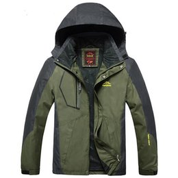 Discount Sports Rain Jackets | 2017 Sports Rain Jackets on Sale at