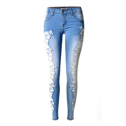 Womens Skinny Fit Jeans Online | Womens Skinny Fit Jeans for Sale