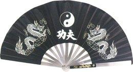 El envío libre de 3 colores del acero inoxidable de Tai Chi Kung Fu Fighting ventilador con Double Dragon Diseño Nave De los Estados Unidos