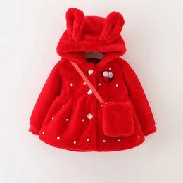 Discount Girls Fleece Lined Coats Wholesale | 2017 Girls Fleece ...