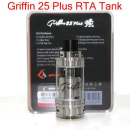 Best electronic cigarette for 2017
