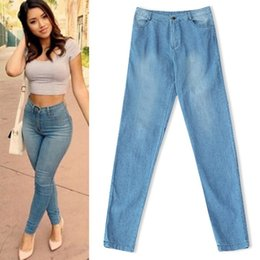 Ladies High Waisted Skinny Jeans Suppliers | Best Ladies High ...