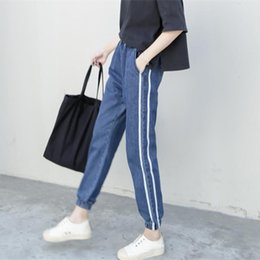 Discount Women Korean Dress Pants | 2017 Women Korean Dress Pants ...