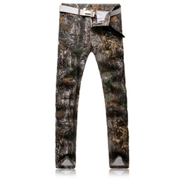 Plus Size Camo Capris Online | Plus Size Camo Capris for Sale