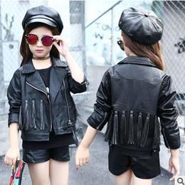 Girls Short Leather Jackets Online | Short Leather Jackets For