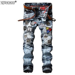 Discount Good Quality Jeans For Men | 2017 Good Quality Jeans For ...