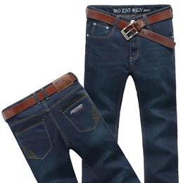 Big Mens Designer Jeans Online | Big Mens Designer Jeans for Sale