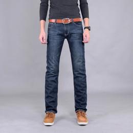 Mens Casual Wool Pants Suppliers | Best Mens Casual Wool Pants ...