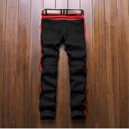 Red Blue Denim Brand Jeans Online | Red Blue Denim Brand Jeans for ...