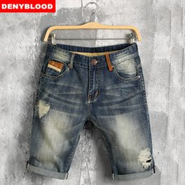 Wholesale En gros Shorts Hommes Mode Casual Mens Jean Shorts coton Straight Ripped Designer Shorts Bermuda Homme Hommes Capris Taille
