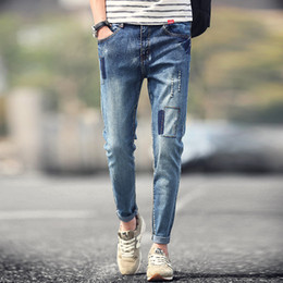 Discount Mens Slim Fit Jeans Korean | 2017 Mens Slim Fit Jeans ...