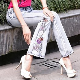 Discount Rhinestone Flare Jeans | 2017 Rhinestone Flare Jeans on ...