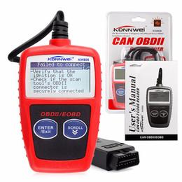 Konnwei Kw806 Universal Car Obdii Can Scanner Error Code Reader Scan Tool Obd 2 Bus Obd2 Diagnosis Scaner Pk Ad310 Elm327 V1 5